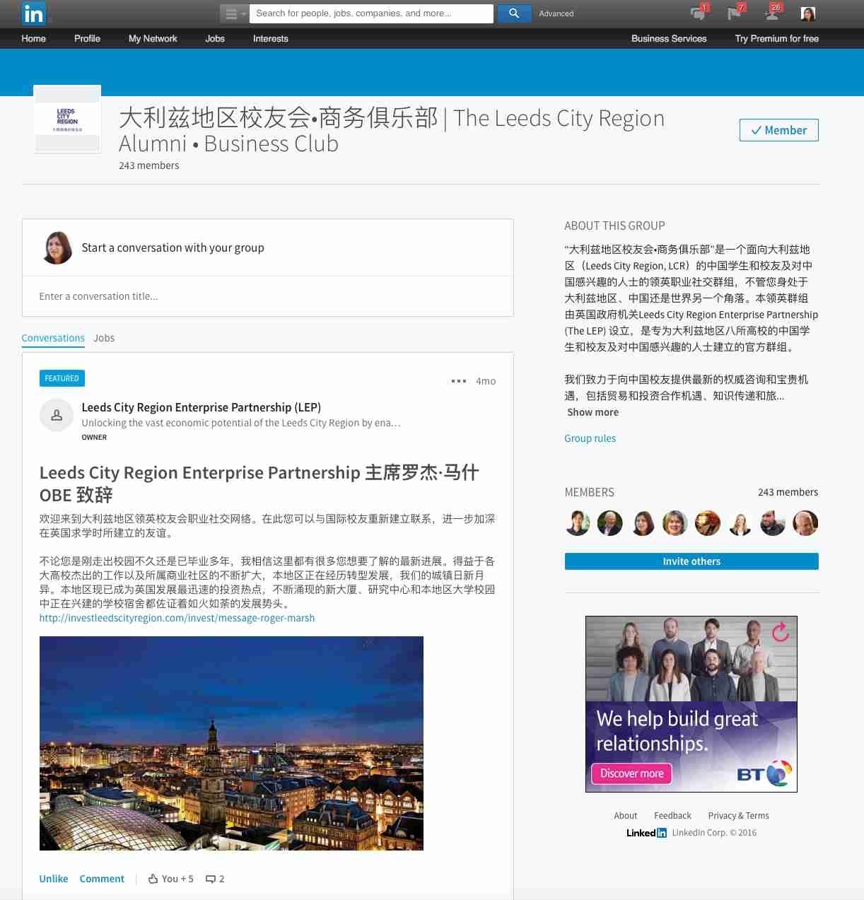 Case Study : Social Media Campaign on LinkedIn China