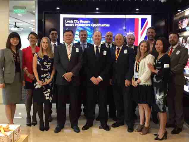 Leeds Enterprise Partnership visits Shanghai and Hangzhou