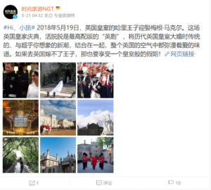 National Geo magazine press trip Weibo post